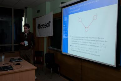 http://gc2011.graphicon.ru/sites/default/files/imagecache/Full/21_0.jpg