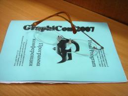 http://gc2011.graphicon.ru/sites/default/files/imagecache/Full/23_1.jpg