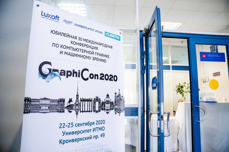 http://gc2011.graphicon.ru/sites/default/files/imagecache/Full/g2020-REE07542.jpg